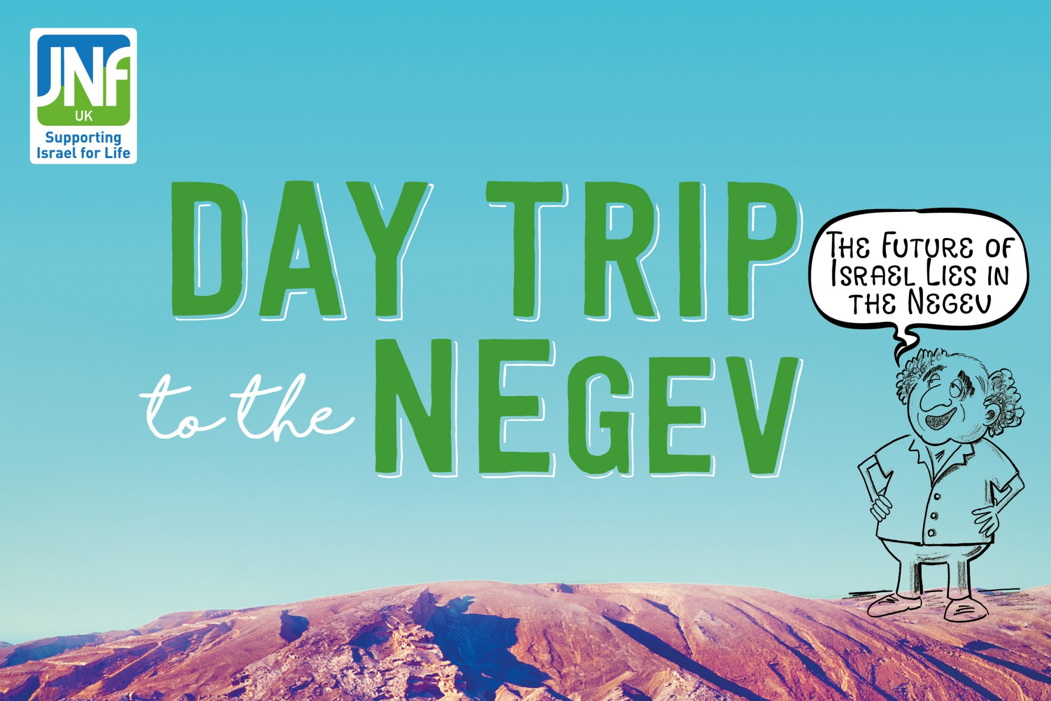 Sukkot Day Trip to the Negev
