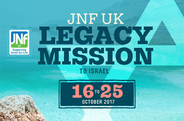 JNF UK Legacy Mission to Israel