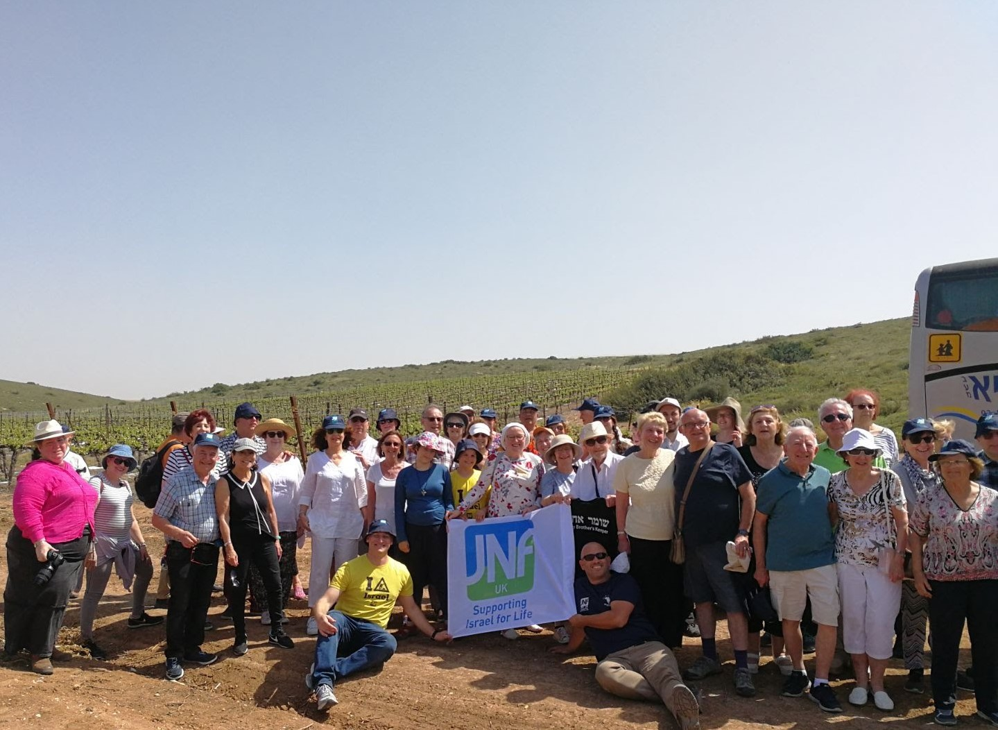Pesach Day Trip to the Negev
