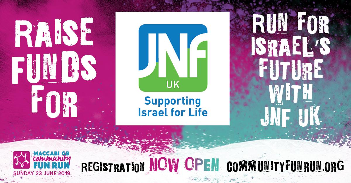 Maccabi Community Fun Run 2019