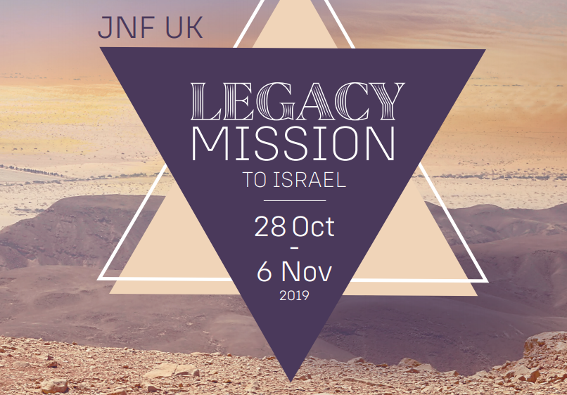 Legacy Mission to Israel