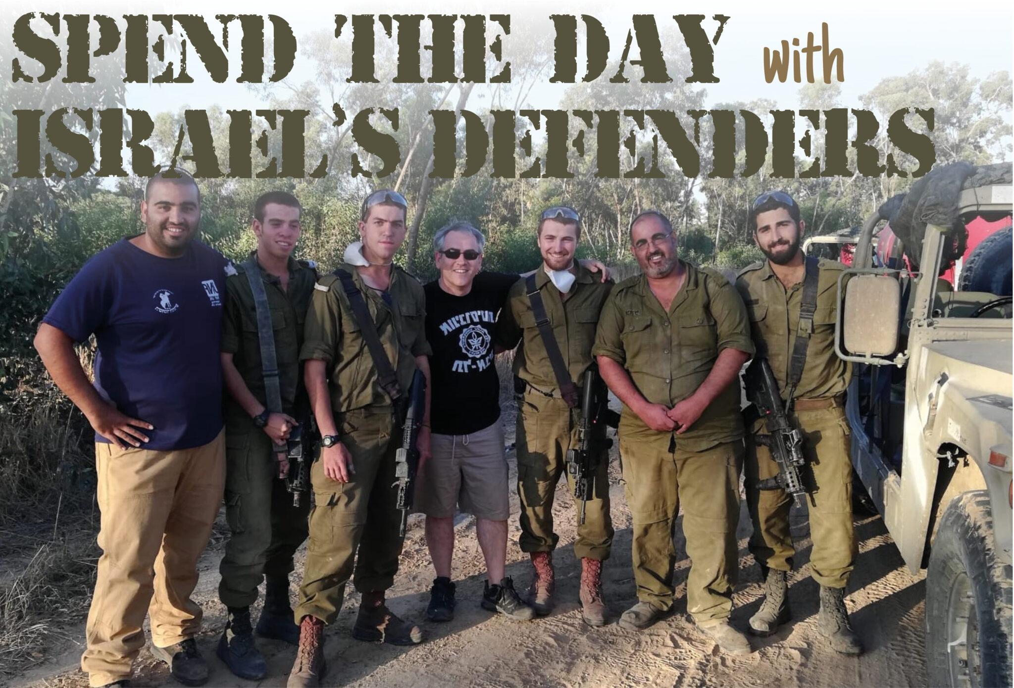 Sukkot Day Trip in Israel