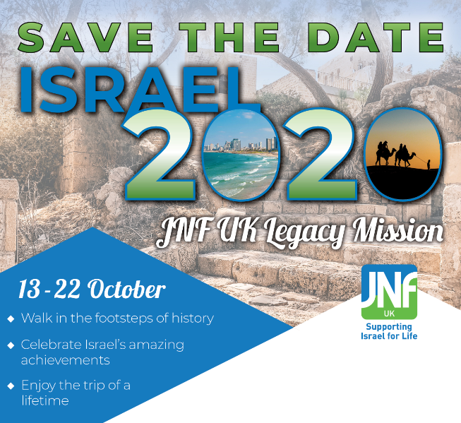 Save the Date – JNF UK Legacy Mission