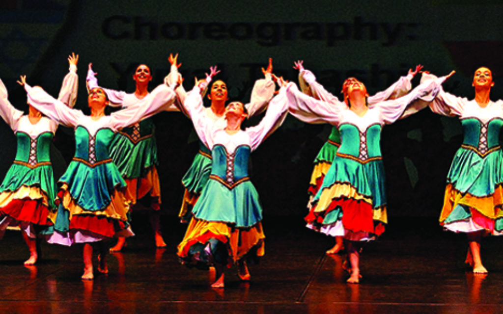 Dance along for Yom Ha'atzmaut!